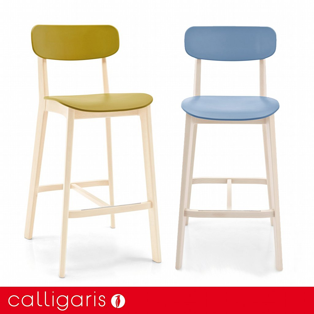 Calligaris Cream Solid Wood Frame Bar Stool Tall Vale