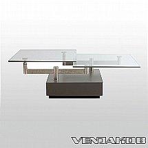 L 15218 4084 WEB Swivel Coffee Table Venjakob  Swivel Coffee Table Vale Furnishers