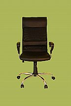 Design Collection - Box Office Chair